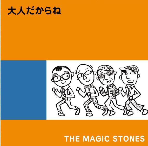 MS-jacket のコピー.jpg